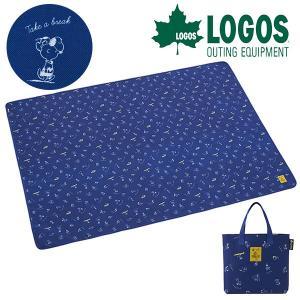 ロゴス LOGOS SNOOPY 防水レジャーシート 195×145cm 大判 収納バッグ付き アウトドア ピクニック キャンプ用品 86003690|elephant
