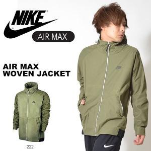 ナイロンジャケット ナイキ NIKE メンズ エア マックス ウーブン ジャケット AIR MAX ウィンドブレーカー 2017秋新作 10%OFF 送料無料|elephant