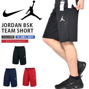 ジョーダン NIKE ナイキ ショートパンツ ストレッチ ハーフパンツ メンズ Jordan 短パン 865844 ウエア ボトムス|elephant