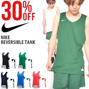 タンクトップ ナイキ NIKE メンズ リバーシブル タンク ゲームシャツ バスケットボールウェア ノースリーブ シャツ ウェア USサイズ 得割20|elephant