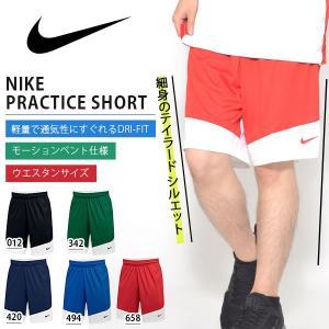 ショートパンツ ナイキ NIKE メンズ プラクティス ショート パンツ USサイズ 短パン ハーフパンツ バスケットパンツ バスケットボール 得割20|elephant