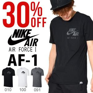 30%off 半袖 Tシャツ ナイキ NIKE メンズ AF1 HO1 TEE シャツ エアフォース1 AIR FORCE1 ロゴ スポーツ ウェア