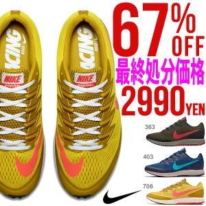 半額 50%off 軽量 ランニングシューズ ナイキ NIKE メンズ レディース エア ズーム スピード ライバル 6 ジョギング 運動靴 靴 880553