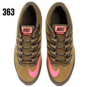 最終処分 67%off 軽量 ランニングシューズ ナイキ NIKE メンズ レディース エア ズーム スピード ライバル 6 ジョギング 運動靴 靴 880553 elephant 07