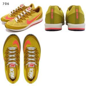 最終処分 67%off 軽量 ランニングシューズ ナイキ NIKE メンズ レディース エア ズーム スピード ライバル 6 ジョギング 運動靴 靴 880553 elephant 05