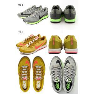 最終処分 67%off 軽量 ランニングシューズ ナイキ NIKE メンズ レディース エア ズーム スピード ライバル 6 ジョギング 運動靴 靴 880553 elephant 06