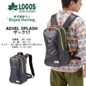 ロゴス LOGOS ADVEL SPLASH ザック17 メンズ レディース バックパック リュックサック 防水 軽量|elephant