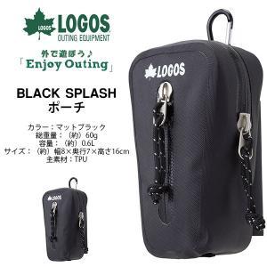 ロゴス LOGOS BLACK SPLASH ポーチ メンズ レディース 防水 軽量 カラビナ付き 小物入れ ケース アウトドア|elephant