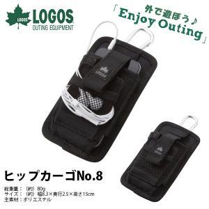 ロゴス LOGOS ヒップカーゴNo.8 ポーチ メンズ レディース カラビナ付き 小物入れ ケース アウトドア|elephant