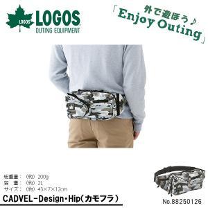 ロゴス LOGOS ヒップバッグ メンズ レディース CADVEL-Design・Hip(カモフラ)ボディバッグ ウエストポーチ|elephant