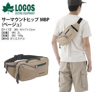 ロゴス LOGOS 2WAY ヒップバッグ メンズ レディース サーマウントヒップ MBP(ベージュ) 2L ボディバッグ ワンショルダー|elephant