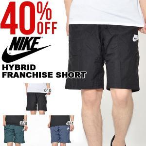 30%off ショートパンツ ナイキ NIKE メンズ ハイブリッド フランチャイズ ショート パンツ 短パン ハーフパンツ ウーブン ナイロン 2018夏新作|elephant