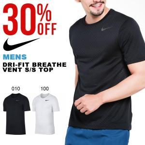 半袖 Tシャツ ナイキ NIKE メンズ DRI-FIT ブリーズ ベント S/S トップ シャツ トレーニングシャツ スポーツウェア 2018夏新作 886743 得割20|elephant