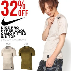 NIKE PRO HYPER COOL CAMO FITTED S/S TOP ナイキ プロ ハイパ...