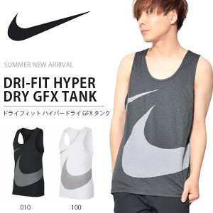 タンクトップ ナイキ NIKE メンズ DRI-FIT ハイパードライ GFX タンク トレーニングシャツ スポーツウェア ビッグロゴ 2018夏新作 21%OFF|elephant