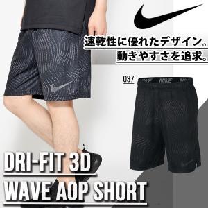 ハーフパンツ ナイキ NIKE メンズ DRI-FIT 3Dウェーブ AOP ショートパンツ 短パン パンツ ランニング ジム スポーツウェア 2018夏新作 20%OFF|elephant