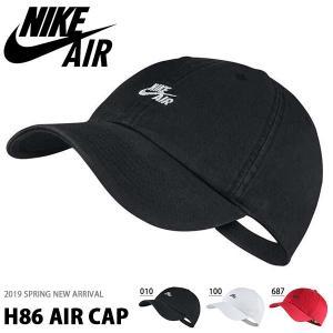 キャップ ナイキ NIKE メンズ レディース H86 エア キャップ 帽子 CAP ロゴ 熱中症対策 日射病予防 AIR HERITAGE 891289 2019春新作|elephant