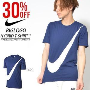 半袖 Tシャツ ナイキ NIKE メンズ ハイブリッド TEE シャツ 1 ビッグロゴ ロゴ プリント トレーニング スポーツウェア 2018春新作 20%OFF 891872