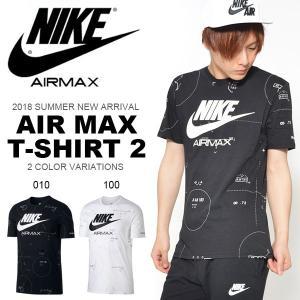 半袖 Tシャツ NIKE ナイキ エア マックス TEE シャツ 2 メンズ AIR MAX エアマックス ロゴ ビッグロゴ プリント スポーツウェア 2018夏新作 10%OFF|elephant