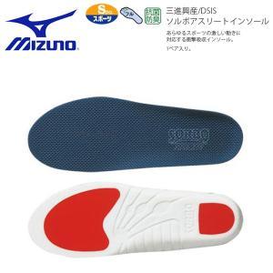 インソール ミズノ MIZUNO メンズ レディース 三進興産/DSISソルボアスリートインソール ...