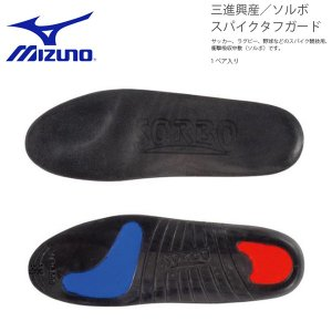 インソール ミズノ MIZUNO メンズ レディース 三進興産/ソルボスパイクタフガード 中敷き