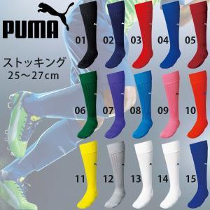 サッカーストッキング プーマ PUMA メンズ ソックス 靴下 得割27 フットサル...