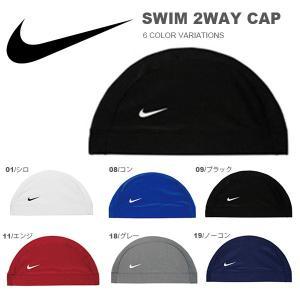 【最大22%還元】 ゆうパケット対応可能! スイムキャップ NIKE ナイキ 2WAY キャップ 水泳帽 プール キャップ 帽子 水泳キャップ 54-59cm|elephant