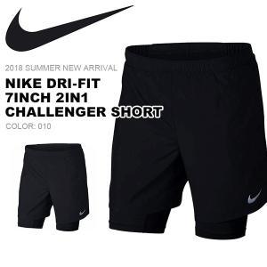 XL現品のみ 得割30 ランニングパンツ ナイキ NIKE メンズ DRI-FIT 7インチ 2イン1 チャレンジャー ショート パンツ インナー付き 短パン 2018夏新作 elephant