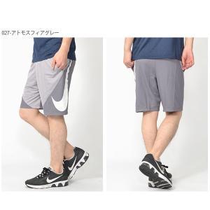 ハーフパンツ ナイキ NIKE メンズ HBR ショート パンツ 短パン ショーツ ビッグロゴ バスケットパンツ トレーニングパンツ スポーツウェア 910706 2019夏新色|elephant|04