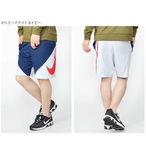 ハーフパンツ ナイキ NIKE メンズ HBR ショート パンツ 短パン ショーツ ビッグロゴ バスケットパンツ トレーニングパンツ スポーツウェア 910706 2019夏新色|elephant|07