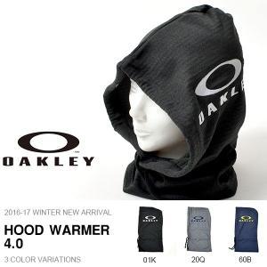フードウォーマー OAKLEY オークリー メンズ レディース HOOD WARMER 4.0 フェイスマスク スノーボード スキー 2016-2017冬新作