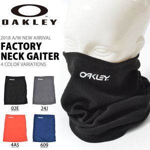 ネックウォーマー OAKLEY オークリー メンズ FACTORY NECK GAITER メンズ ネックゲイター スノーボード スキー 防寒 2018秋冬新作|elephant
