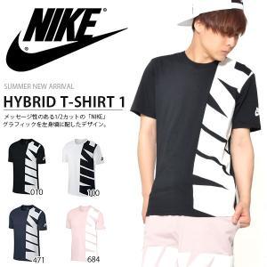 半袖 Tシャツ ナイキ NIKE メンズ ハイブリッド TEE シャツ 1 ロゴ ビッグロゴ プリント トレーニング スポーツウェア 2018夏新作 10%OFF