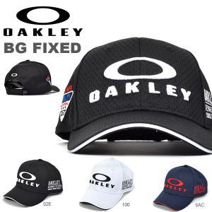 ゴルフ キャップ OAKLEY オークリー メンズ BG FIXED ロゴ  帽子 GOLF ゴルフウェア コンペ 景品 日本正規品 2019春夏新作|elephant