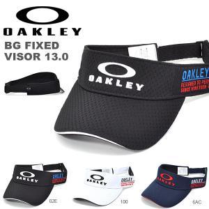 ゴルフ サンバイザー OAKLEY オークリー メンズ BG FIXED VISOR 13.0 ロゴ キャップ  帽子 GOLF ゴルフウェア コンペ 景品 日本正規品 2019春夏新作 得割25|elephant