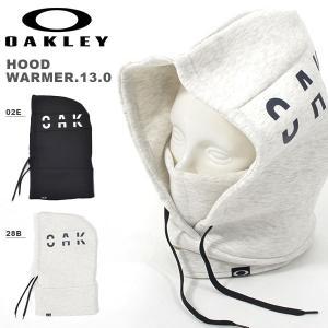 【日本正規品】OAKLEY(オークリー)HOOD WARMER.13.0  メンズ・紳士・男性用 ウ...