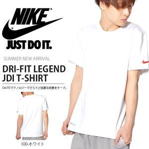 半袖 Tシャツ ナイキ NIKE メンズ DRI-FIT レジェンド JDI TEE シャツ ロゴ ビッグロゴ スポーツウェア ランニング ジム 2018夏新作 20%OFF|elephant
