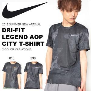 半袖 Tシャツ ナイキ NIKE メンズ DRI-FIT レジェンド AOP シティ TEE シャツ スポーツウェア ウェア ランニング ジム 総柄 2018夏新作 20%off|elephant