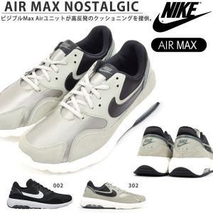 スニーカー ナイキ NIKE メンズ エア マックス ノスタルジック シューズ 靴 AIR MAX エアマックス 916781 2018冬新作 得割20 送料無料