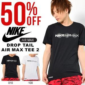 半袖 Tシャツ ナイキ NIKE メンズ ドロップテール エアマックス Tシャツ 2 プリント 半袖Tシャツ AIR MAX 2017秋新作 得割20|elephant