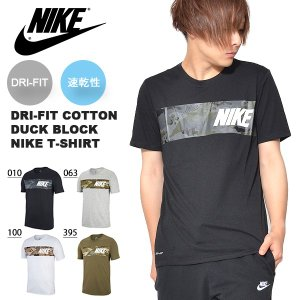 半袖 Tシャツ ナイキ NIKE メンズ DRI-FIT コットン カモ ブロック ナイキ TEE シャツ ロゴ 迷彩 トレーニングシャツ スポーツウェア 923535 2018秋新作 得割20