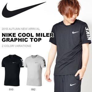 半袖 Tシャツ ナイキ NIKE メンズ ドライフィット マイラー ショートスリーブ トップ トレーニングシャツ ランニングシャツ 2018秋新色 25%OFF|elephant