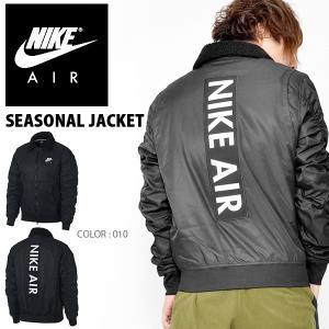 MA-1 ボンバージャケット ナイキ エア NIKE AIR シーズナル ジャケット メンズ ボマージャケット フライトジャケット ビッグロゴ 930450 2018冬新作 送料無料|elephant