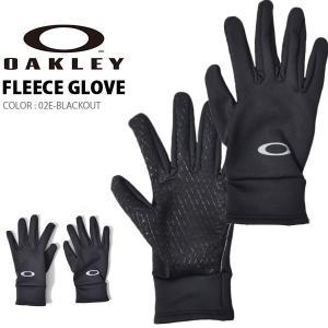 フリース グローブ OAKLEY オークリー FLEECE GLOVE メンズ 手袋 フリース ランニング ジョギング トレーニング 防寒 2018秋冬新作|elephant