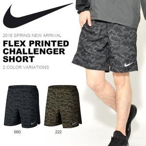 ショートパンツ ナイキ NIKE メンズ FLEX プリンテッド チャレンジャー ショート パンツ 短パン ランニングパンツ 2018春新作|elephant