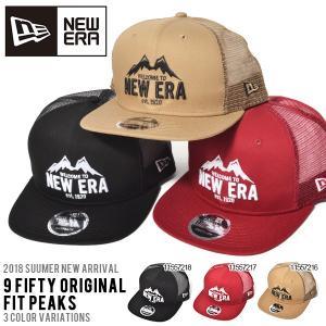 NEW ERA ニューエラ 9FIFTY Original Fit ピークス ベースボール ツインピークス 山頂 帽子 帽子 CAP メッシュキャップ 2018夏新作 elephant
