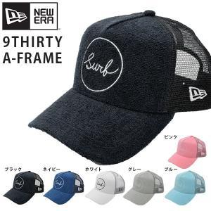 NEW ERA ニューエラ 9FORTY A-Frame トラッカー スターズ キャップ 星柄 スター柄 帽子 CAP メッシュキャップ 2018夏新作 25%off elephant