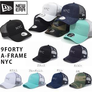 NEW ERA ニューエラ 9FORTY A-Frame Trucker Santa Cruz サンタクルーズ ベースボール キャップ CAP メンズ レディース 帽子 2018春夏新作 10%off|elephant