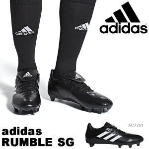 オールラウンドスパイク ラグビーシューズ アディダス adidas ランブル SG メンズ ラグビー スパイク シューズ 靴 得割25 送料無料 AC7751|elephant