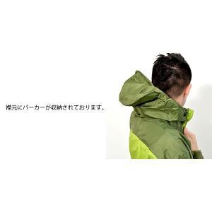 富士山着用率NO1 レインウエア 上下セット ミズノ MIZUNO ベルグテックEX ストームセイバーV レインスーツ メンズ 上下 カッパ 雨具 アウトドア 10%off|elephant|06